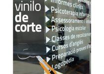 Vinilo de corte personalizado, Viual Store